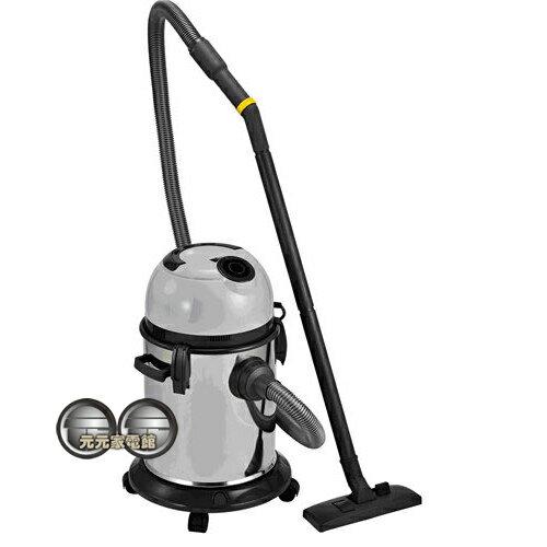 勳風乾濕吹營業用不鏽鋼吸塵器HF-3328