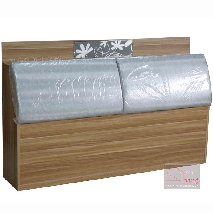【尚品傢俱】324-12 晶彩 5尺床頭箱~另有雪山白色/臥室床頭櫥櫃/房間床頭收納櫃/床頭置物櫃/床頭儲物箱