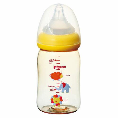 貝親Pigeon寬口母乳實感PPSU奶瓶160ml(可愛動物)P00341★衛立兒生活館★