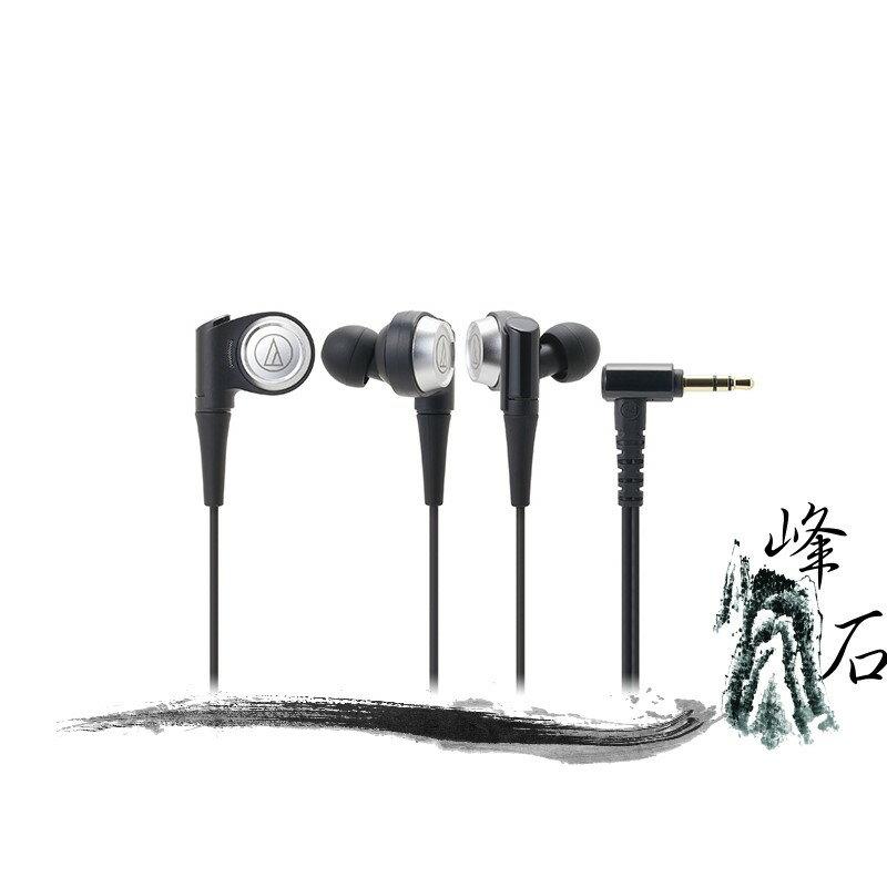 樂天限時促銷!平輸公司貨 日本鐵三角 ATH-CKR9   耳塞式耳機