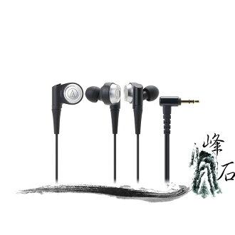 樂天限時促銷!平輸公司貨 日本鐵三角 ATH-CKR10 耳塞式耳機