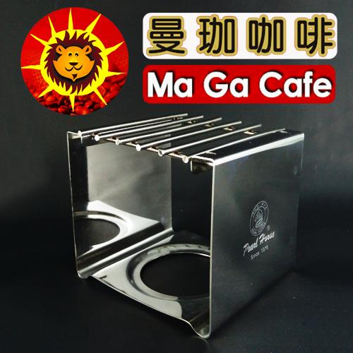 【曼珈咖啡】日本寶馬 瓦斯爐爐架
