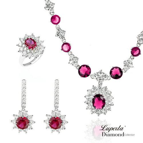 大東山珠寶 薔薇之戀 奢華晚宴精品珠寶項鍊套組 0