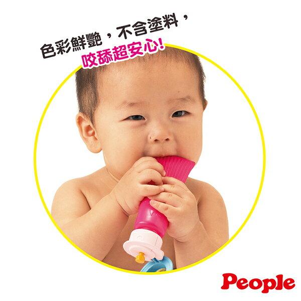 People - 乳液瓶身咬舔玩具 2