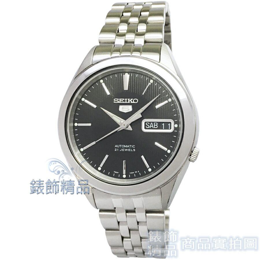 【錶飾精品】SEIKO精工表 SNKL23K1 黑面自動機械男錶 全新原廠正品