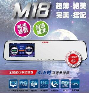 鑫晨汽車百貨:響尾蛇M18送32G卡+三孔+30個月保固後視鏡+GPS固定測速器+流動照相預警+行車記錄器紀錄器