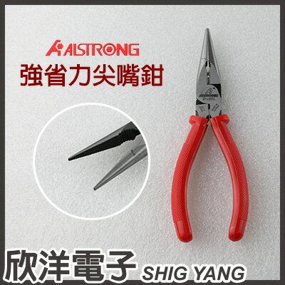 ※ 欣洋電子 ※ ALSTRONG 強省力尖嘴鉗 150mm 鉻鉬鋼CR-V (RP-150G) 台灣製造