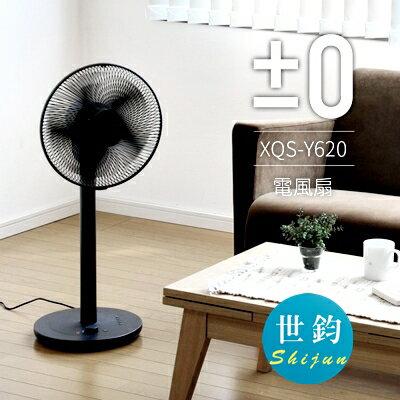 日本 ±0 正負零 12吋DC節能遙控立扇XQS-Y620(咖啡)
