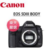 Canon佳能到★分期0利率★KIT拆鏡裝 送SANDISK SD 64G高速卡+鏡頭拭鏡筆 +專業拭鏡布 + 靜電抗刮保護貼 +清潔好禮套組   Canon EOS 5D III Mark III 5d3 body 5D MK3 單機身 body   數位單眼相機  彩虹公司貨