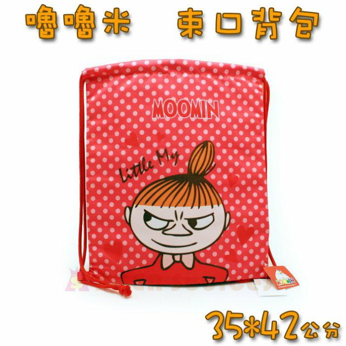 【禾宜精品】*正版 Moomin 嚕嚕米 亞美 束口背包 (紅) 束口背袋 時尚包 生活百貨 M102016-E1
