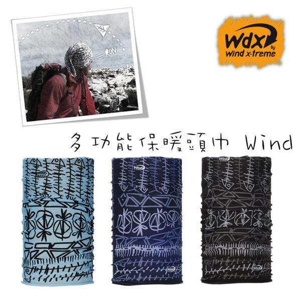 Wind x-treme 多功能頭巾 Wind (款式1034-1088) / 城市綠洲(保暖、領巾、西班牙)