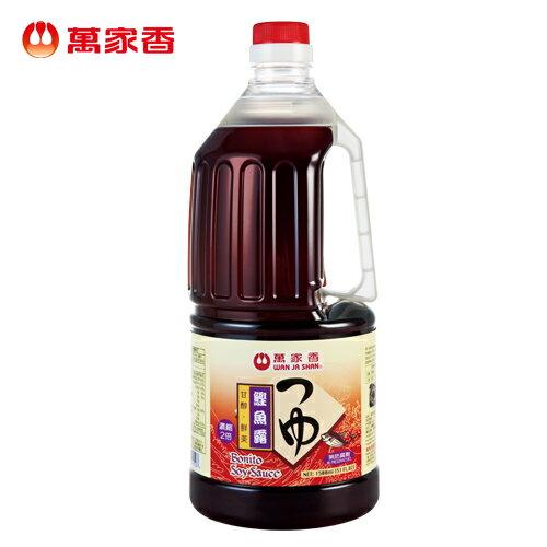 萬家香鰹魚露1500ml(6入/箱)