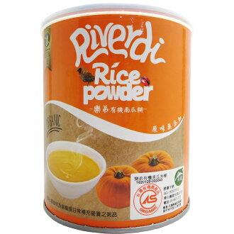 樂弟(台灣有機嬰幼兒食品專家)-有機南瓜糊 300g/罐