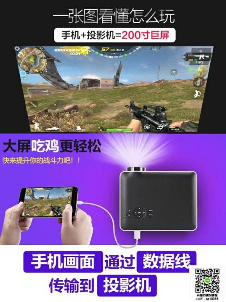 投影儀 Rigal瑞格爾RD-806辦公投影機3D高清手機投影儀家用無線wifi微型小型家庭影院1080P安卓 MKS薇薇