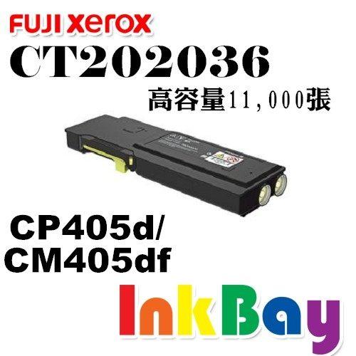 Fuji Xerox CT202036 高容量 黃色相容碳粉匣 【適用】DocuPrint CP405d/CM405df /另有CT202034/CT202035/CT202036