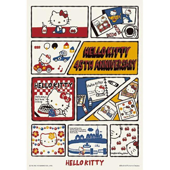 幼吾幼兒童百貨商城 【P2拼圖】三麗鷗 Hello Kitty系列-45周年經典漫畫(300pcs)(38x26) HP0300S-148