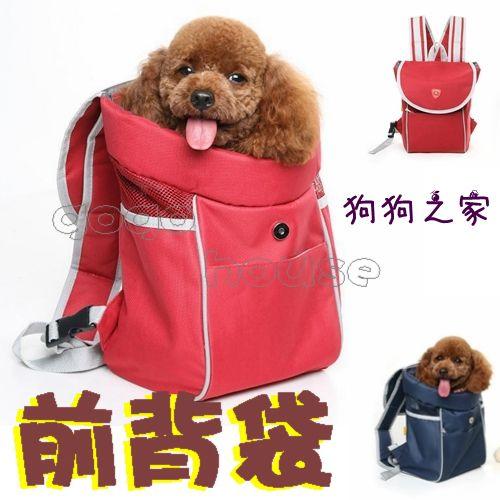 ☆狗狗之家☆日本peppets 寵物外出前背袋 後背袋 可露頭 4kg以下適用