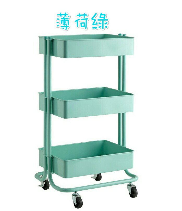 置物車 馬卡龍三層置物車 多功能 KD-1723-P 置物 收納 移動 收納櫃 置物櫃 收納箱 箱子 櫃子