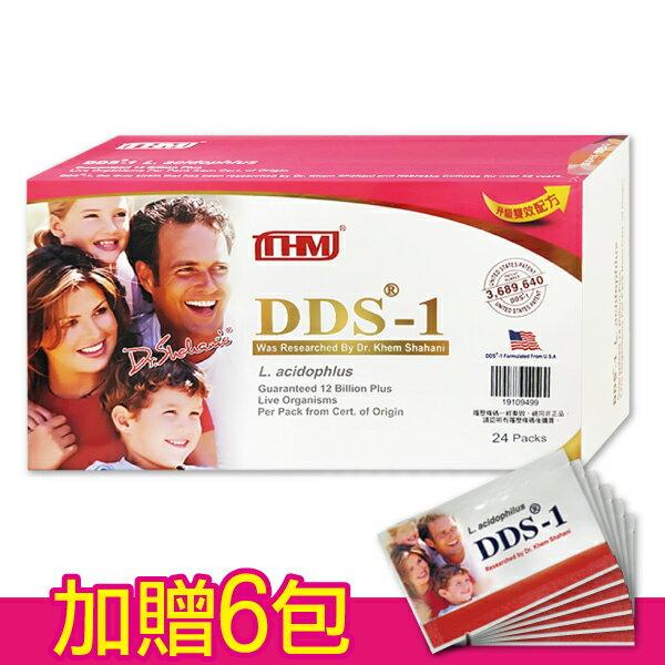 專品藥局 DDS-1原味專利製程乳酸菌 24包 加贈6包【2012889】