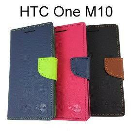 撞色皮套 HTC 10 (One M10)