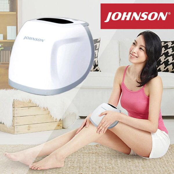 【台同健康活力館】JOHNSON喬山|TAKmE帶著走膝蓋舒摩器(SL-C36)