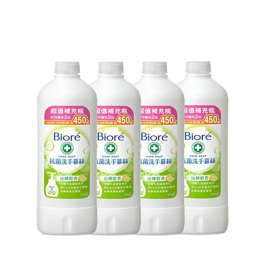 Biore 抗菌洗手慕絲 沁檸橙香補充瓶450ml 4入組 - 日本必買 日本樂天熱銷Top 日本樂天熱銷