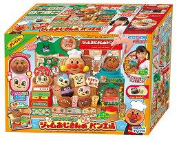 日本 ANPANMAN 麵包超人 果醬爺爺麵包店 麵包鋪玩具組 麵包工廠