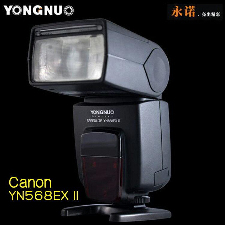 攝彩@永諾 二代 Canon YN568EX II 高速1/8000 TTL YN568EX II 高速閃光燈