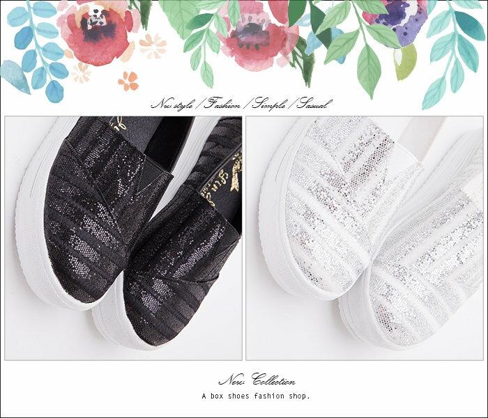 格子舖*【AAB122】MIT台灣製 奢華低調金蔥亮片 舒適柔軟乳膠墊 4CM厚底包鞋懶人鞋 鬆糕鞋 2色 1