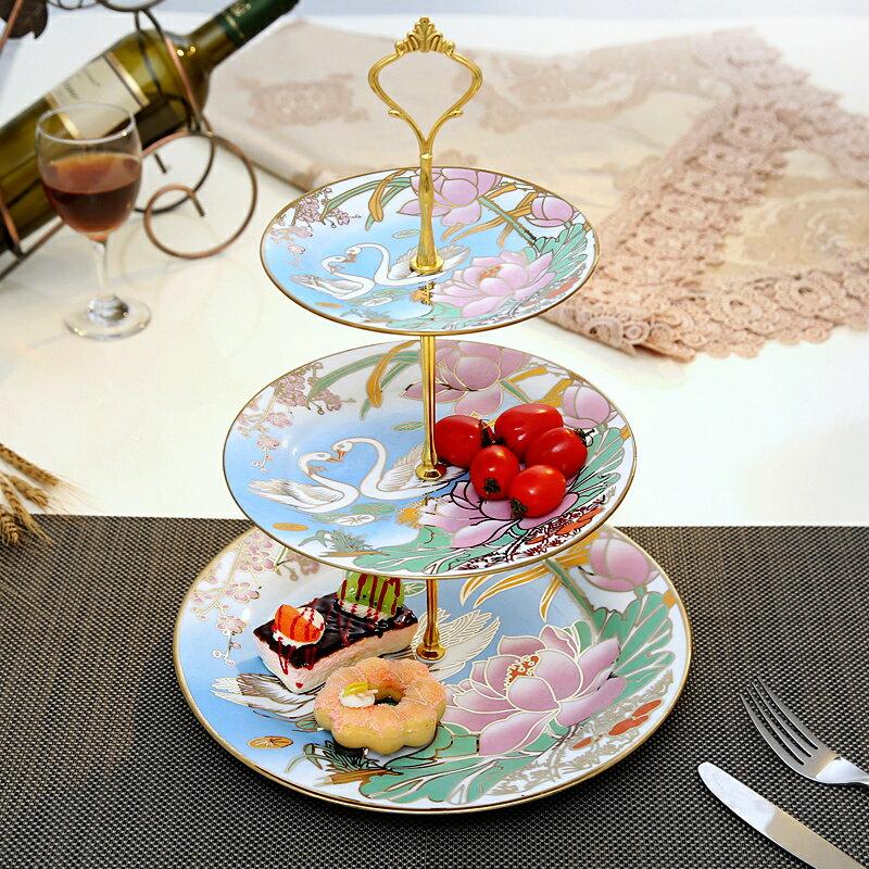 歐式陶瓷水果盤客廳創意現代家用下午茶點心架玻璃蛋糕三層托盤子創時代3C 交換禮物 送禮