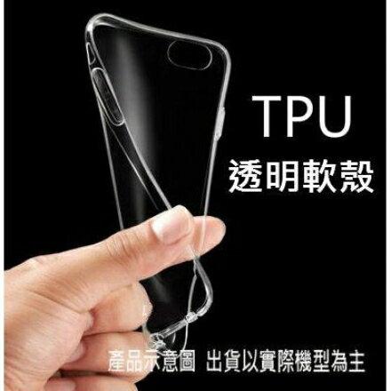 ☆華為Hawei Nexus 6P 彩色矽膠套 果凍套 布丁套軟套 Nexus 6p 手機保護套【清倉】
