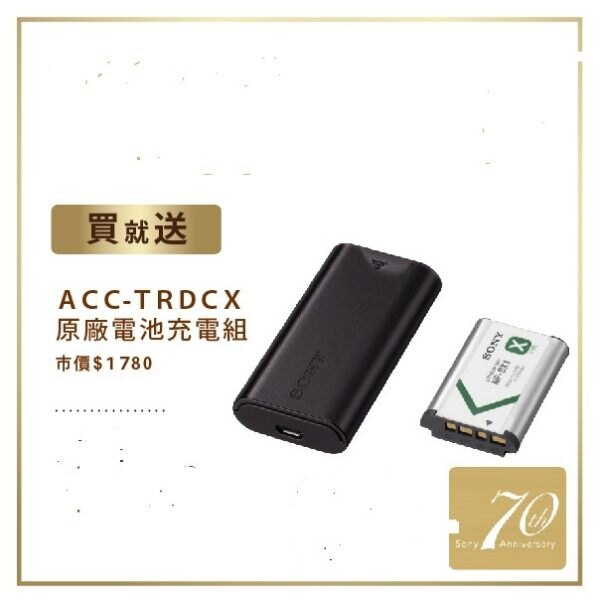 【24H快速出貨】 SONY DSC-WX800 再送64G高速卡+原廠ACC-TRDCX電池組+拭鏡筆+專用座充+原廠皮套+清潔組+讀卡機+螢幕保護貼+mini腳架大全配 公司貨 分期零利率