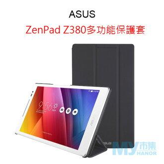 ASUS ZenPad Z380 多功能保護套(TRICOVER)
