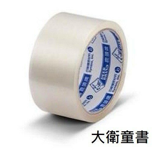(零售/箱售)四維鹿頭牌OPP膠帶 封箱膠帶 包裝透明膠帶48mm*90Y(80M) 100Y(90M)