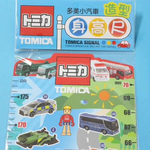 多美小汽車造型身高尺 TM012 兒童身高尺 壁貼身高尺 量身尺/一個入{促120}~正版授權