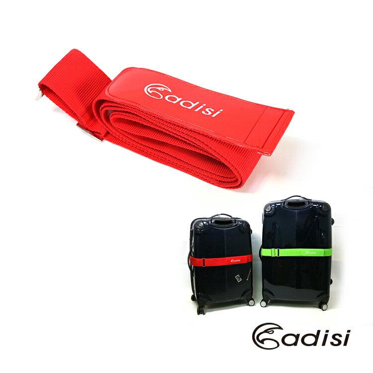 <br/><br/>  ADISI 行李束帶 AS14062 / 城市綠洲(行李箱配件、旅行、戶外旅遊、出國)<br/><br/>