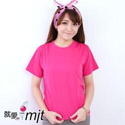 【A113】人氣團購 MIT台灣製 抗菌抗UV 3M中空紗排汗衫素面短袖T恤 慢跑 運動服 32色 (桃紅)