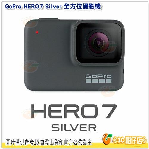 現貨 GoPro HERO 7 Silver 運動相機 銀色版 公司貨 防水 4K 觸控螢幕 垂直拍攝 HERO7 0