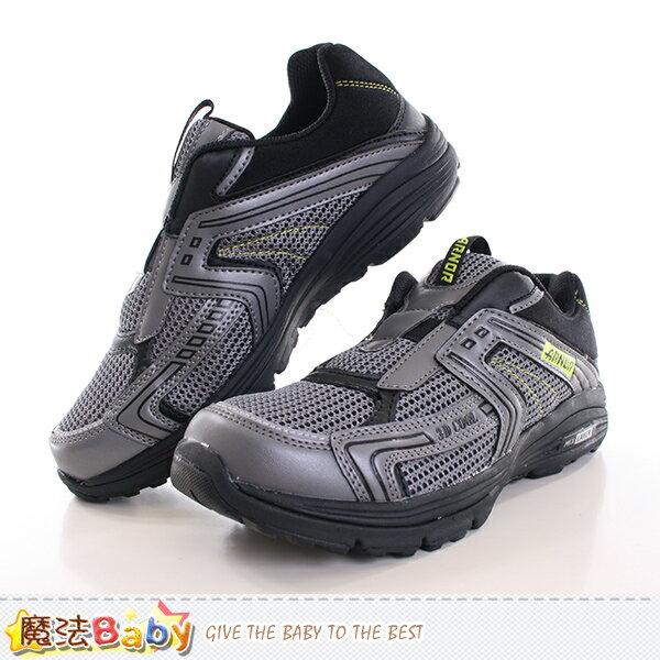 成人男款輕量健走鞋 多功能運動鞋 魔法Baby~sa63308