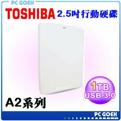 東芝 TOSHIBA A2 白 2.5吋 1T / 1TB 黑靚潮II防震 行動硬碟☆pcgoex軒揚☆