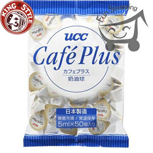 金時代書香咖啡【UCC】進口奶油球(5cc*50入)
