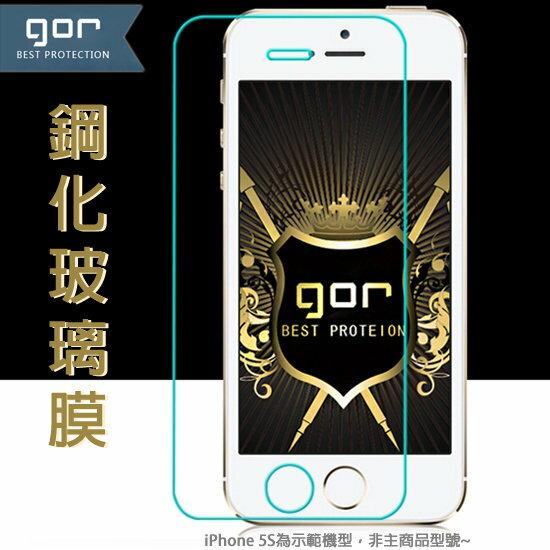 【GOR鋼化膜】Sony Xperia Z5 E6653 鋼化玻璃保護貼/9H硬度防刮保護膜/手機鋼化玻璃膜