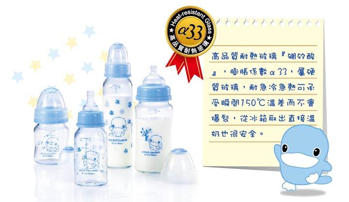 『121婦嬰用品館』KUKU 晶亮加厚寬口玻璃奶瓶120ml 2
