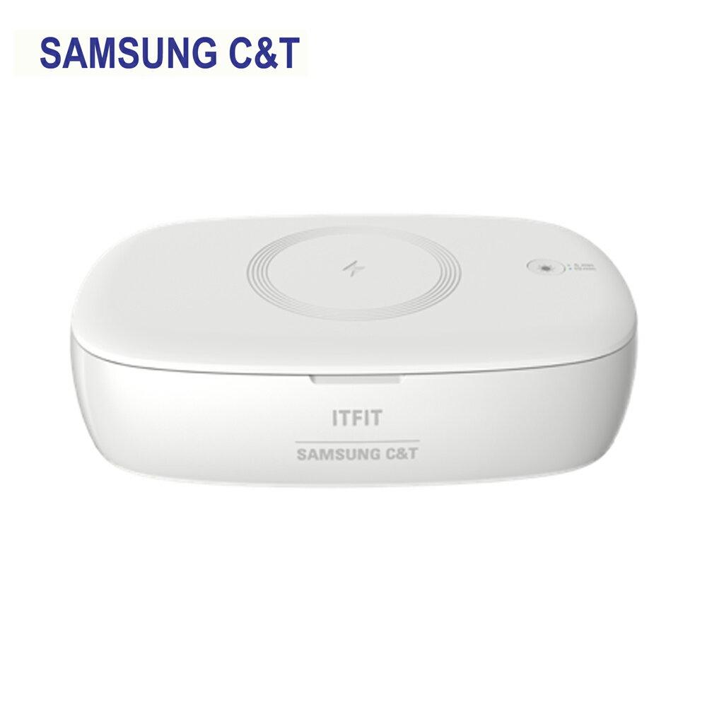 翠亨生活館 [SAMSUNG 三星]Samsung C&T ITFIT紫外線無線充電殺菌盒 KG02