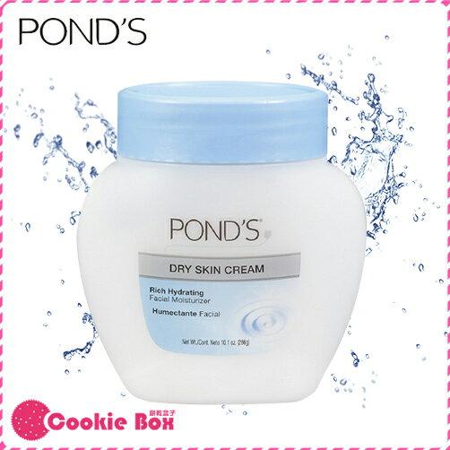 *餅乾盒子* 美國 POND'S 旁氏 滋養霜 臉部 保養 保濕 滋潤 護膚 皺紋 國際 知名 原裝 進口 286ml