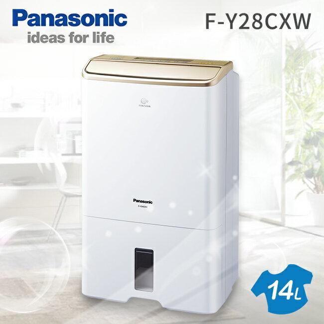 【國際牌Panasonic】ECONAVI奈米水離子14L乾衣除濕機。香檳金/F-Y28CXW