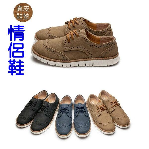 My style:【Mystyle】富發牌1CA28麂皮雕花設計女款休閒鞋(黑.棕.藍)23-25.5號-任兩雙免運