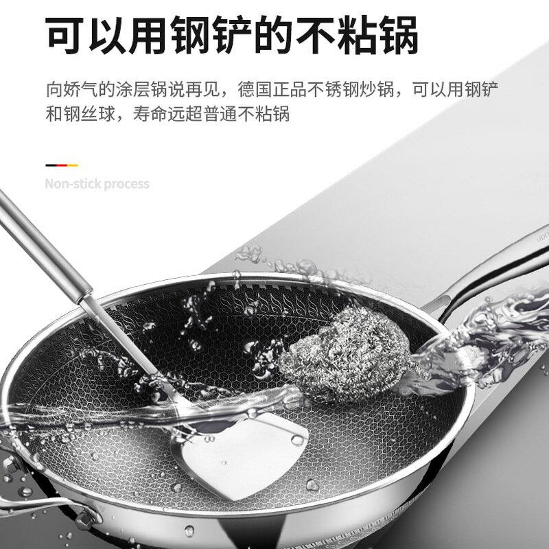 【免運】 新款316不銹鋼炒鍋帶蓋不粘鍋電磁爐通用炒菜正品鍋具 不粘鍋