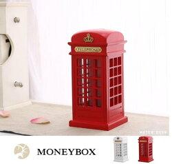 復古英倫電話亭 存錢筒 撲滿 懷舊木質儲蓄罐 英國/倫敦 zakka 櫥窗店面擺飾 攝影道具