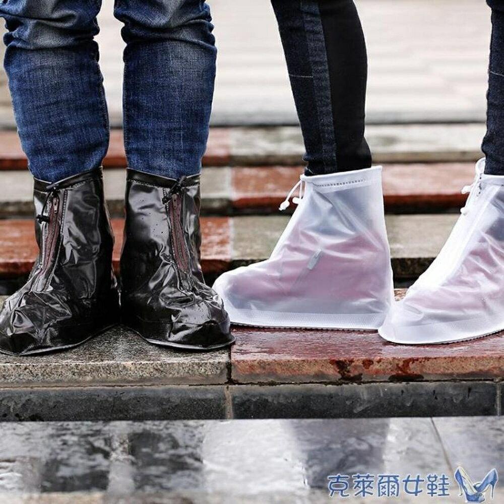 日本品牌防雨鞋套男女防滑加厚耐磨防水鞋套雨天旅游防雪靴套 免運 清涼一夏钜惠